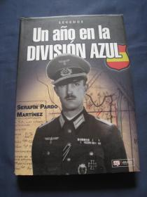 Un año en la División Azul (有关二战时期西班牙蓝色师的历史) 2005年西班牙印刷 西班牙语原版 多图片