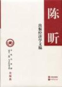 出版经济学文稿(精)