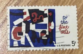 美国邮票 To the Fine Arts U.S. Postage 5 Cent  5c U.S. Stamp