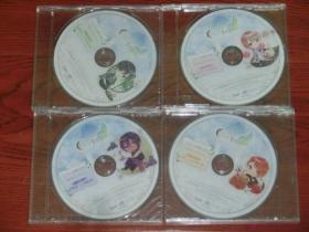 日文原版光盘 (本人不懂,要者自己看)四盘合售