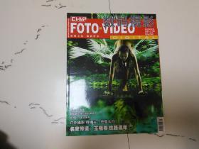 数码摄影2010-3