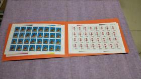 中国邮票【戊寅年 虎票(1998年)】