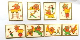 火花贴标: 舞狮(8枚)上海火柴