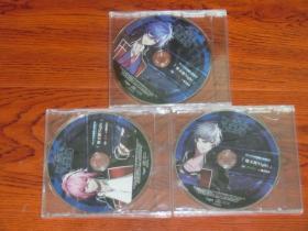 日文原版光盘 (本人不懂,要者自己看)三盘合售