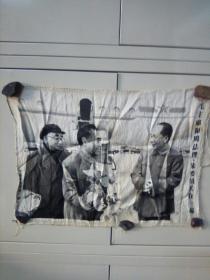 毛主席和周总理朱委员长在一起(中国杭州织锦厂)