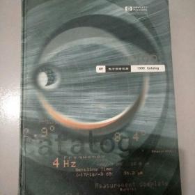 HP电子测量仪器1999Catalog..