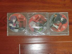 日文原版光盘 (本人不懂,要者自己看) 三盘合售