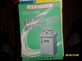 产品说明书7册