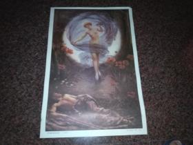 狄安娜和恩底弥翁  1901年(英   波因特作品)油画画片