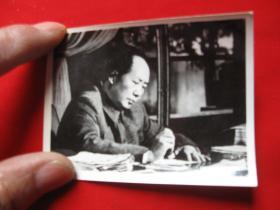 老照片毛主席批阅文件1枚