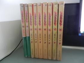 盗墓笔记(套装共9册)