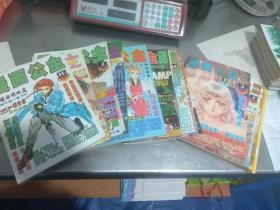 漫画期刊:漫画公主+漫画公主别册 (1998年-2000年  共15册不重复不连贯  合售)