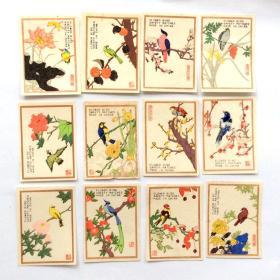 火花贴标: 飞鸟(12枚)宁波火柴