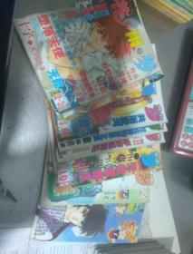漫画期刊:花雨梦(99年—2000年9册合售共9册  总第2.3.4.5.6.8.9.10.11期)