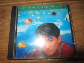 九十年代老版CD 吴奇隆一天一天等下去