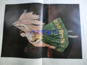 【现货 包邮】1890年巨幅套色木刻版画《凡丹戈,西班牙民间舞》(Fandango)尺寸约56*41厘米  (货号 18018)