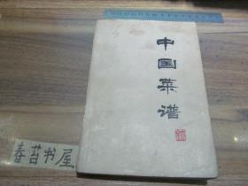 中国菜谱【北京】