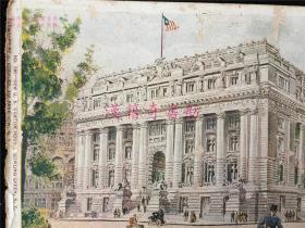 清末5张美国彩色明信片:有havdvard哈佛大学医学院、纽约河畔夜景、U.S. Courthouse and Custom House、蜂巢等建筑物。一张盖有1903年(光绪年间)纽约和京都的邮戳。
