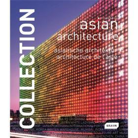 亚洲建筑设计资料集锦2