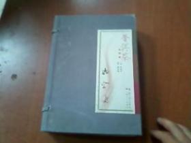 普洱茶连环画(上中下)带外盒 宣纸 线装  一版一印