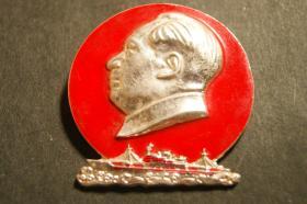 世界革命人民心中的红太阳毛主席像章