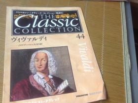 买满就送 《周刊 作曲家经典》第44期,  调和的灵感 安东尼奥•维瓦尔第    仅12页
