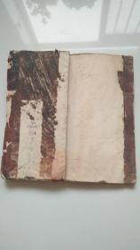 清光绪时期空白老帐本纸