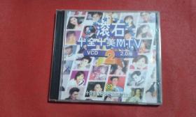 歌碟VCD唱片-滚石十全十美MTV 2