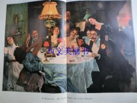 【现货 包邮】1890年巨幅套色木刻版画《女士们,我从不作弊!》(Die Karten lugen nie, meine Damen!) 尺寸约56*41厘米 (货号 18018)