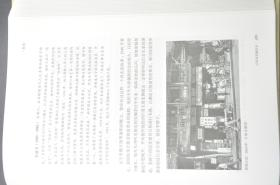 最后库存| 袁庭栋先生签名《成都街巷志》(精装上下册)