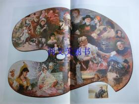 【现货 包邮】1890年巨幅彩色平版印刷版画《艺术家的调色板》(kunstler-palette.vorder-ansicht) 尺寸约56*41厘米 (货号 18018)