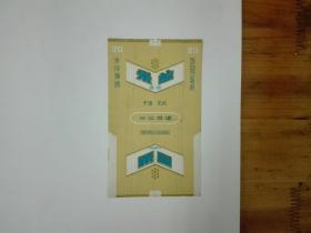 米兰烟标(70S,三无,拆包)网上首现,未见著录,收藏价值极高,永久保真。
