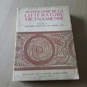 ANTHOLOGIE DE LA LITTERATUREVIETNAMIENNE(越南文学作品选,第三卷)