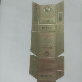 绿牡丹烟标四种(卡标)  (颐中烟草集团山东青岛卷烟厂)