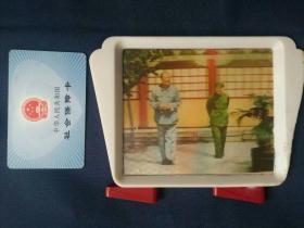 毛主席林副主席毛林像立体摆件,上海立体摄影科学研究小组——1897