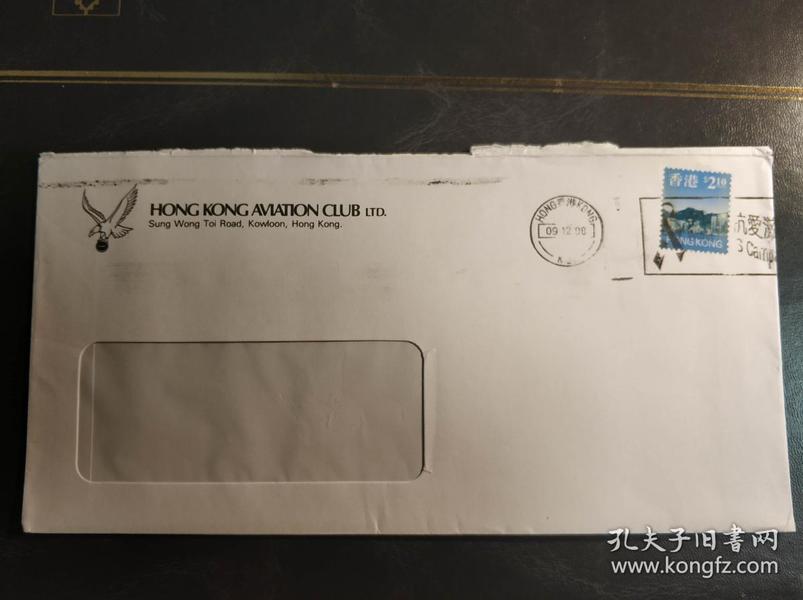 香港九十年代航空俱乐部信封一枚