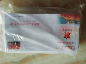 重庆直辖十周年纪念封100枚