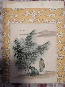 五十年代:贺年卡设计稿(绫子手绘画稿) 佚名