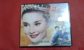 电影碟VCD-罗马假日