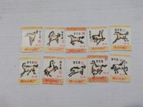 火柴纸 八骏图商标