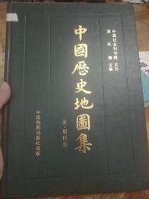 中国历史地图集(第七册元明时期)