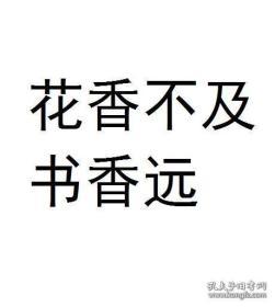 清人书目题跋丛刊
