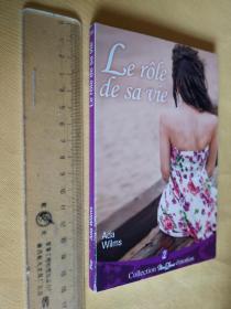 法文原版 Le rôle de sa vie.Ada wilms