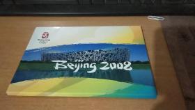 北京 Beijing 2008  同一个世界,同一个梦想 卡片12张【奥运场馆介绍】