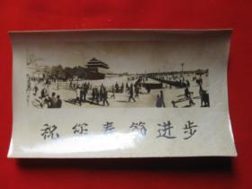 祝你春节进步老照片背景天安门城楼老街景