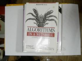 算法技术手册(影印版  英文版)