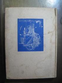 デューラー素描』 、1944年日文素描书  版权页 有作者印章藏书票