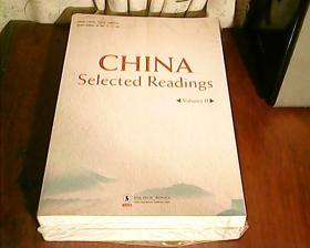 CHINA selected Readings I II【未开封】看图