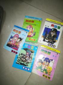 阿拉蕾卷一 2 + 卷五 6  +卷七 1 + 卷六 1  +卷一 1   5本合售