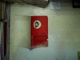 (1968年广东佛山地区)农电安全技术革新资料汇编。、